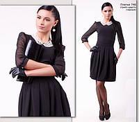 Классное платье с шифоновыми рукавами (без воротника)