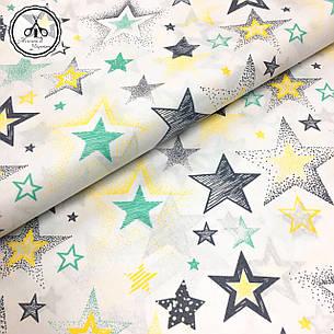 """Польская хлопковая ткань """"звездопад большой желто-серо-мятный"""", фото 2"""