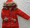 Детская зимняя куртка на овчине оптом на 2-6 лет красная