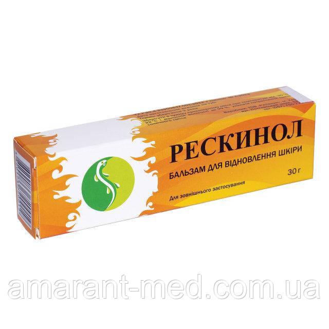 Рескинол витаминный бальзам для восстановления кожи