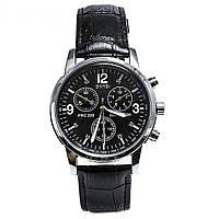 Часы Skmei 9070CL Black BOX (9070CLBOXBK)