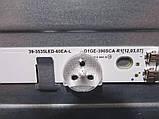 """Светодиодная подсветка 39"""" D1GE-390SCB-R1 и D1GE-390SCA-R1 для телевизора Samsung UE39EH5003, фото 3"""
