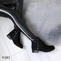 Женские ботинки демисезонные на флисе, фото 1
