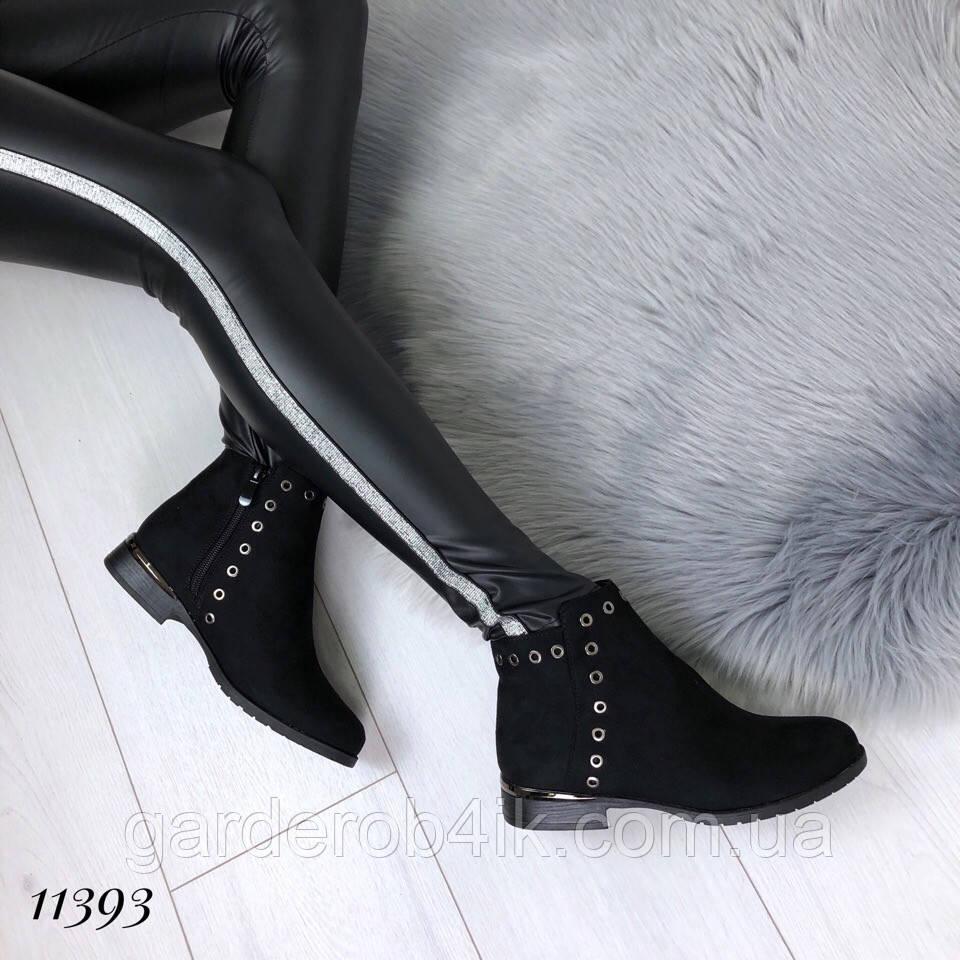 Женские ботинки демисезонные на флисе