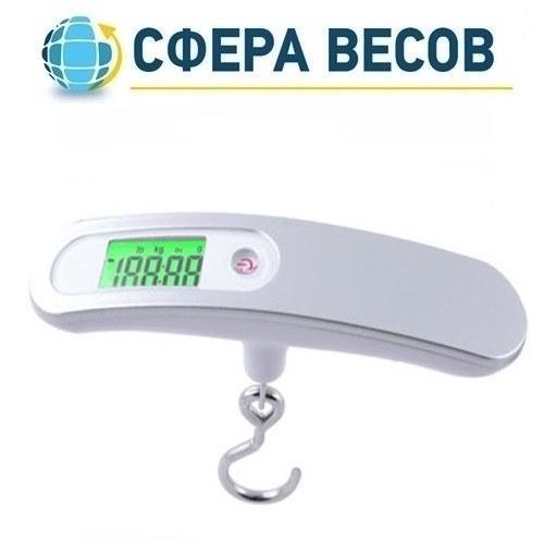 Кантер электронный 650 (50 кг)