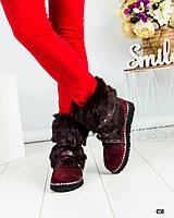Ботинки (унты) женские с мехом цвета марсала
