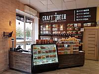 Мебель для магазина разливного пива из натурального дерева