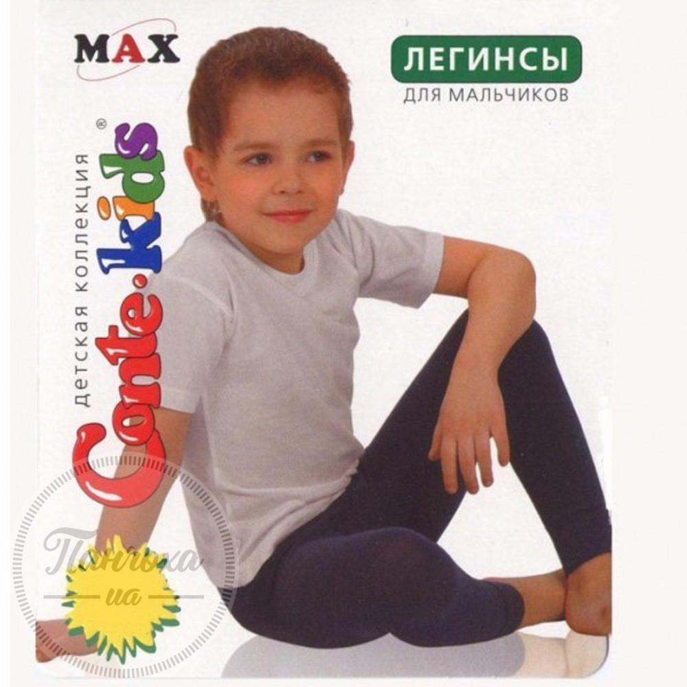 Кальсоны Conte MAX для мальчика 128 - 152