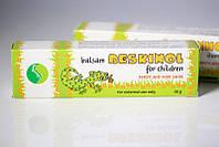 """Детская витаминная мазь для восстановления кожи """"Рескинол"""""""
