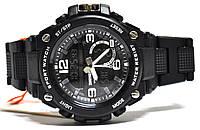 Часы Skmei 1340