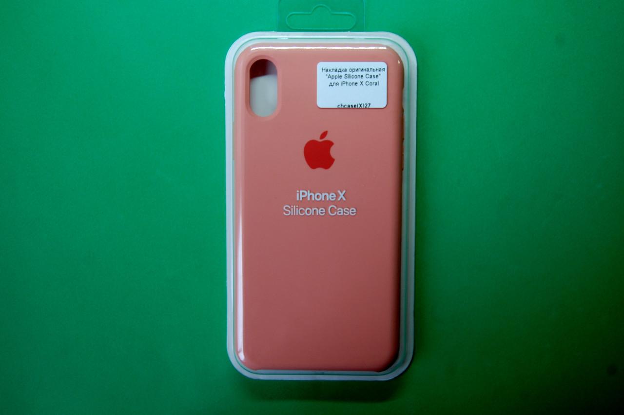 "Накладка оригинальная ""Apple Silicone Case"" для iPhone X, XS Coral"