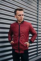 Мужская демисезонная куртка - бомбер стёганая ромбами