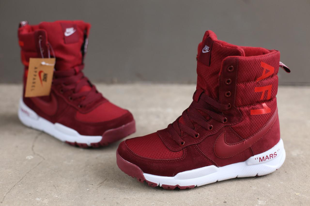 Ботинки зимние женские Nike AF1 burgundy бордовый