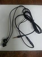 Наушники с микрофоном ASPOR A201 черные