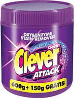 Плямовивідник - порошок Clever Attack color 750 г.