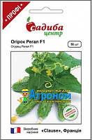 Семена огурца раннего РЕГАЛ F1 50 семян Clause Клоз, Франция