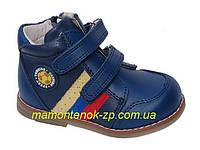 Детские ортопедические ботинки Том М р.18