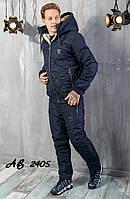 Мужской теплый спортивный костюм 1079 (р.48-58) \ синий, фото 1