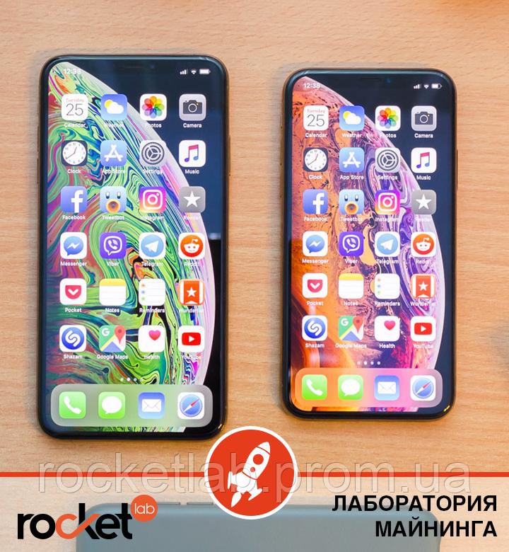 Apple за криптовалюту!