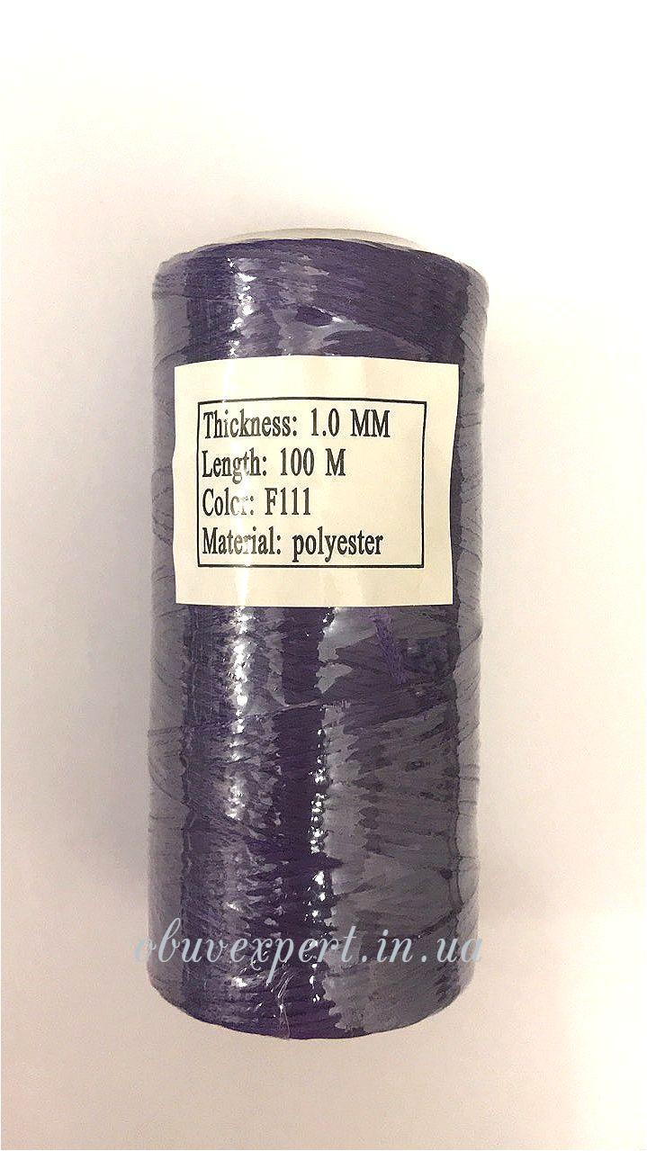 Нитка вощёная по коже (плоский шнур), т. 1 мм, 100 м, цв. сиреневый