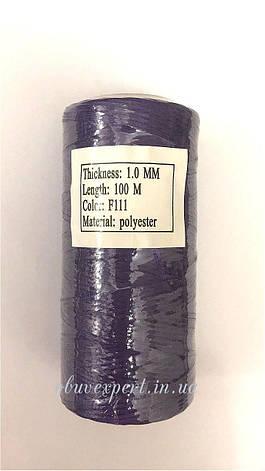 Нитка вощёная по коже (плоский шнур), т. 1 мм, 100 м, цв. сиреневый, фото 2