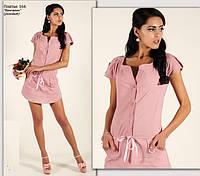 Нежное платье-туника с заниженой талией на пуговицах