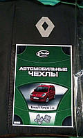 Чехлы на сидения Renault Kangoo 98-08 (цельная,1\3 на 30 грн дороже) 870,1100 грн