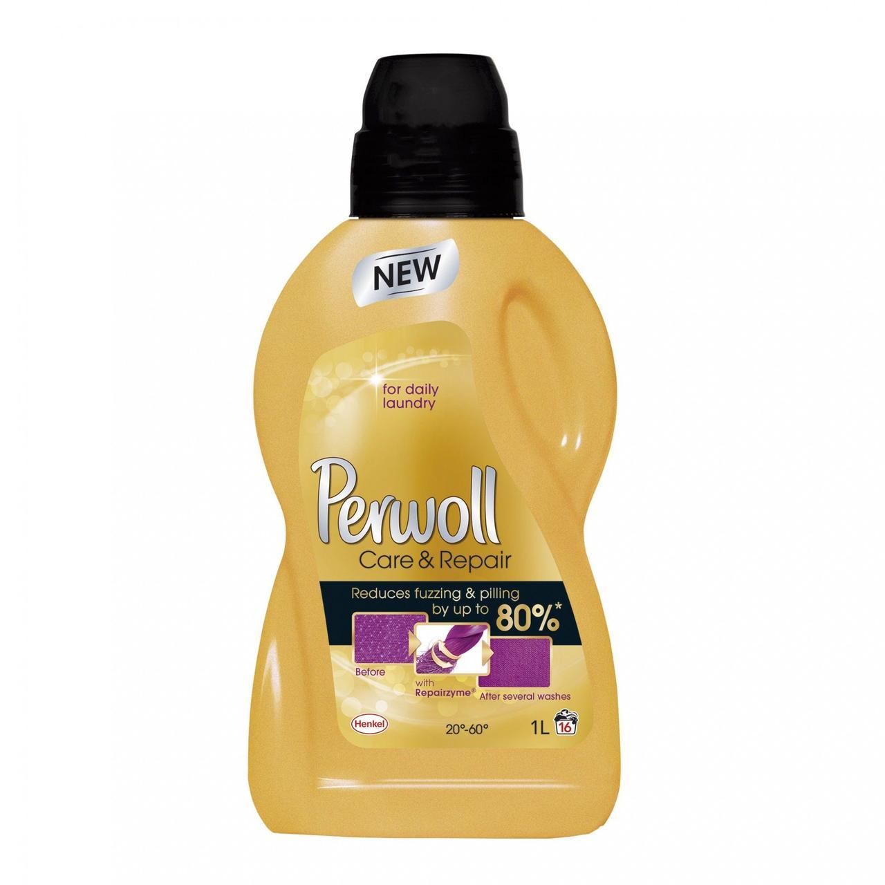 Гель для прання  Perwoll care & repair 1 л