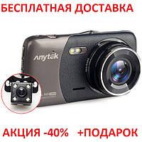 Видеорегистратор Anytek B50H-2CDS на 2 Камеры! Original size car digital video recorder, фото 1