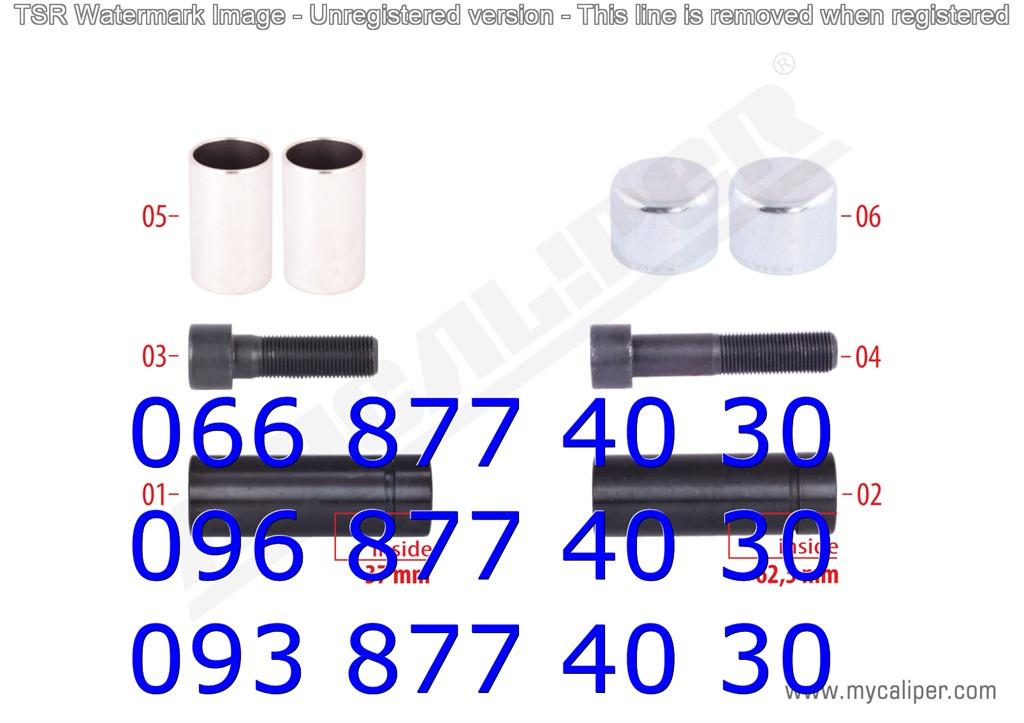 Ремкомплектт суппорта MERITOR направляющие -DX.195 TYPE MCK1171/N,со смазкой