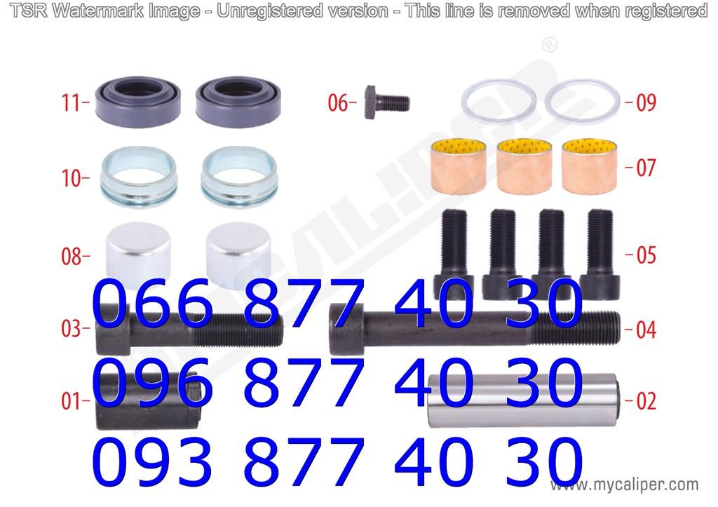 Ремкомплектт суппорта RVI напр.+втулки 5001858717, MCK1086,со смазкой