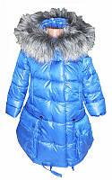 """Куртка для дівчинки р.116-152 КД-58 """"Малика"""" 2кольор."""