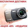 Видеорегистратор Anytek B50H на 2 Камеры! Original size car digital video recorder Anytek B50H