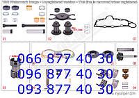 Ремкомплектт суппорта MERITOR SETS 463 - 464 MAN SET (NEW MODEL) LEFT