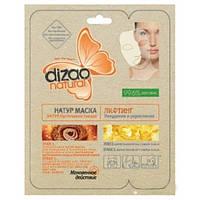 """Натуральная маска Dizao для лица """"Ласточкино гнездо"""" (1 шт)"""