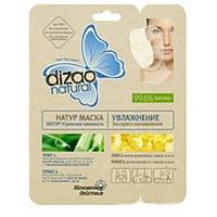 Натуральная маска Dizao для лица и шеи Утренняя свежесть (1 шт)