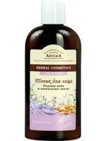 Тоник для зрелой кожи Розовая вода и миндальное масло 200мл Зеленая Аптека