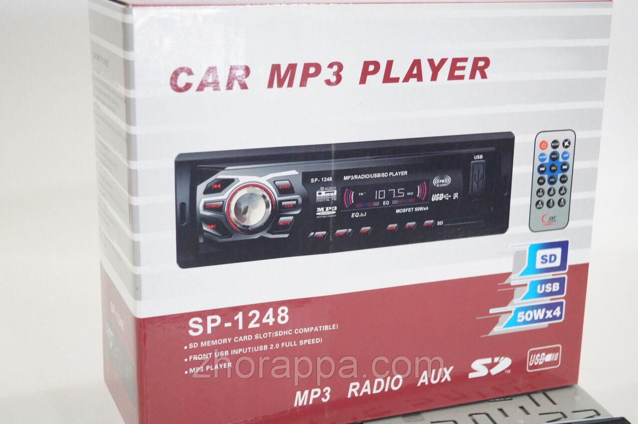 Автомагнитола Car MP3 Player 2020