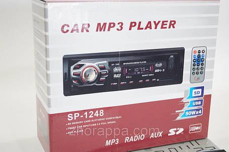 Автомагнитола Car MP3 Player 2020, фото 2