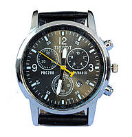 Годинник класичний для сучасних і стильних чоловіків