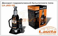 Домкрат гидравлический, бутылочного типа 10т. LA JNS-10