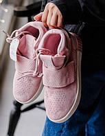 Кроссовки замшевые высокие осенние розовые Adidas Tubular Адидас Тубулар