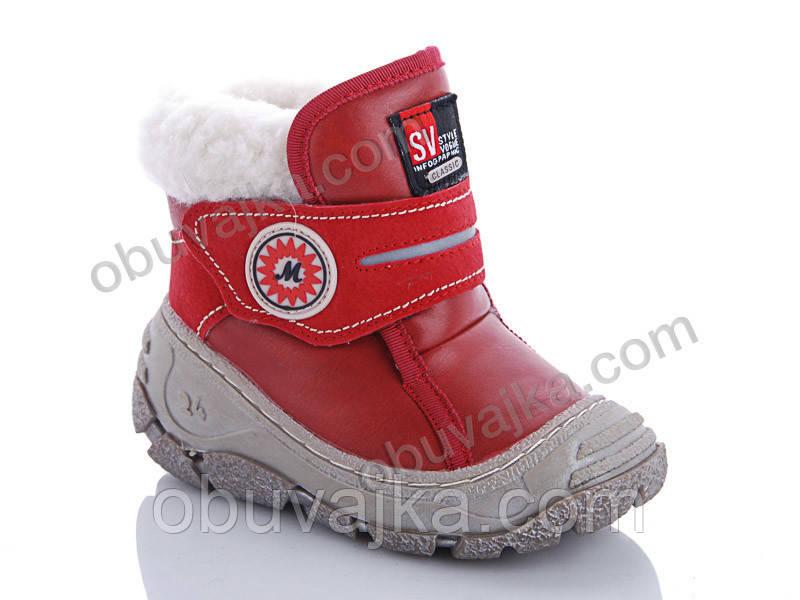 Зимняя обувь оптом Ботинки для мальчиков от фирмы EeBb(23-28)