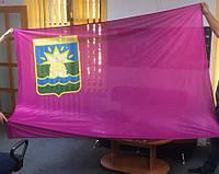 Флаг с гербом (изготовление, дизайн)