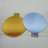Підложка ламінована золото-срібло 1.2 мм круг 80мм з вухом