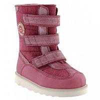 6e405bb6e Ортопедическая обувь Sursil ortho в Запорожье. Сравнить цены, купить ...