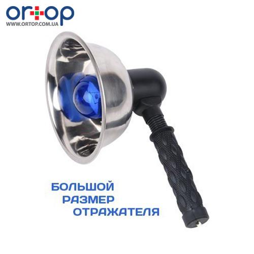 Синяя лампа D180 (Рефлектор Минина)