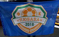 Флаг с гербом, эмблемой (изготовление, дизайн)