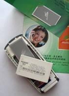 Карточка для защиты от излучения телефона «HuaShen»