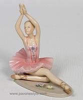 Фарфоровая статуэтка Балерина 12 см Pavone CMS - 19/15